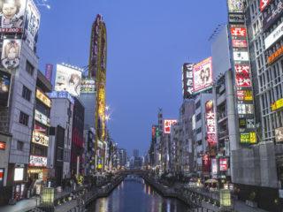 Things To Do in Shinsaibashi