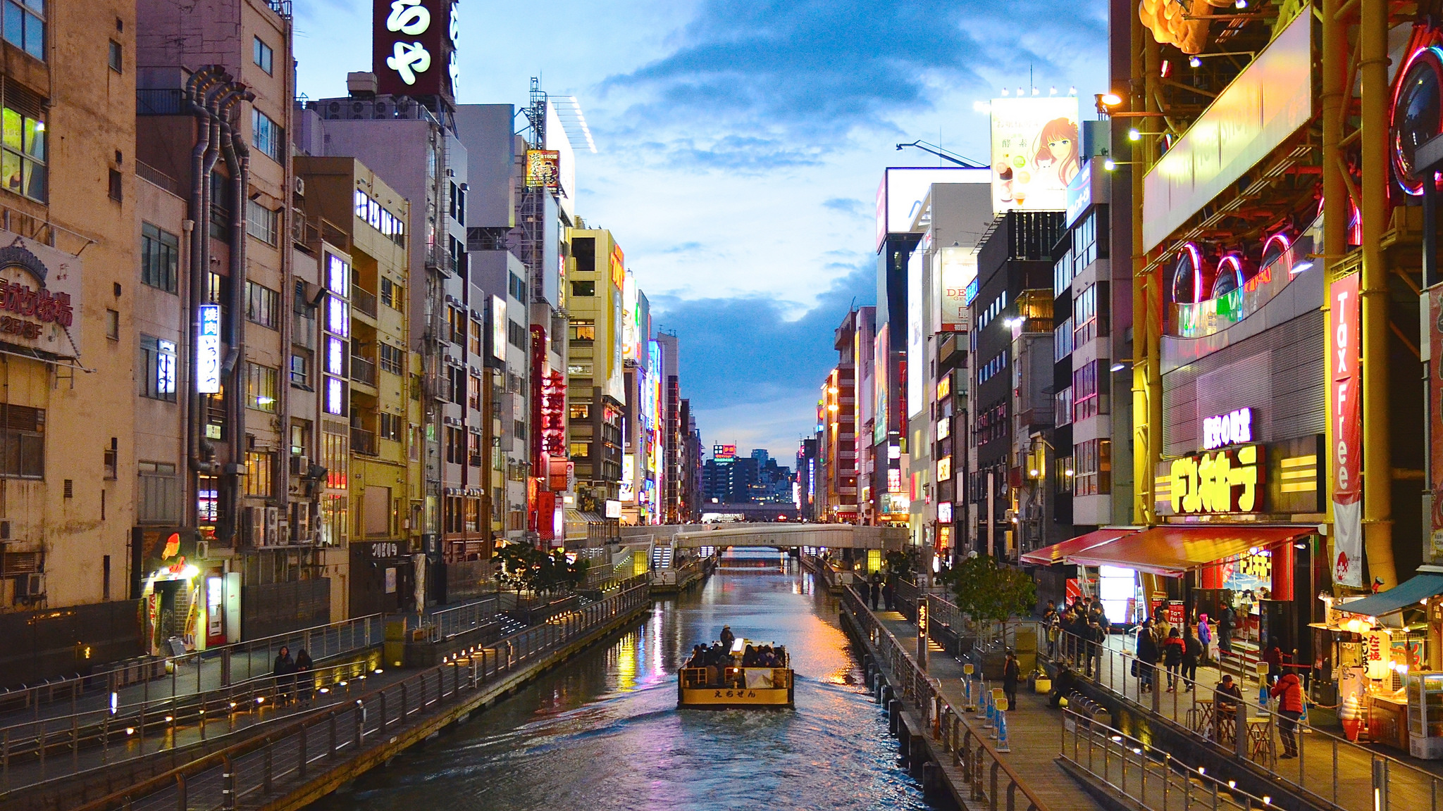 Namba Osaka
