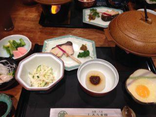 Dining in Hakuba, Japan