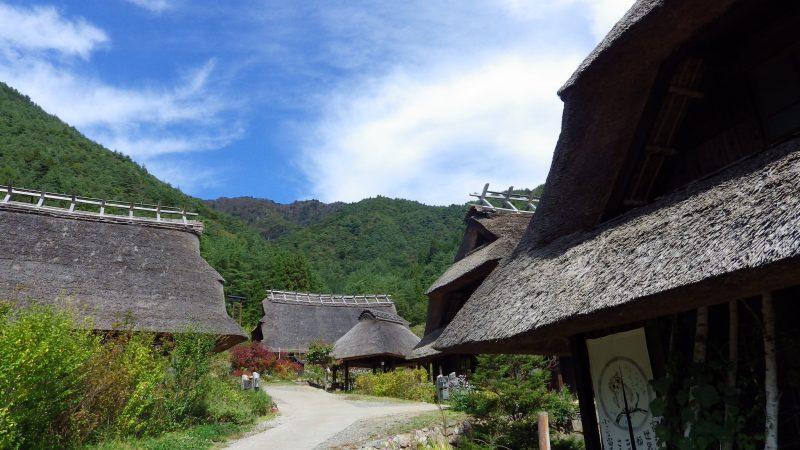 Nenba Healing Village