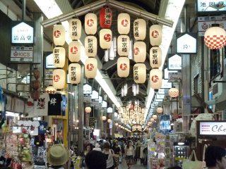 Kyoto Shopping