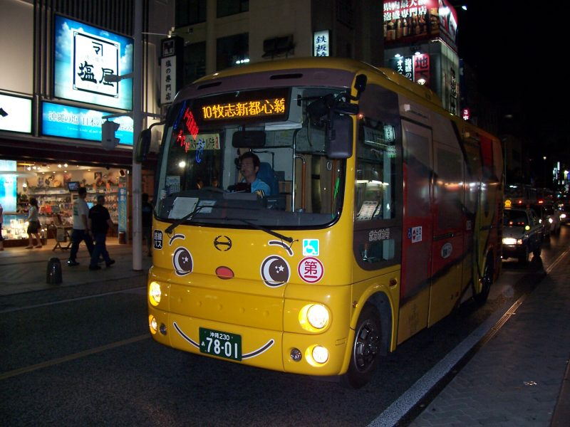 Public Bus in Okinawa
