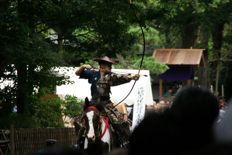 Yabusame Archery