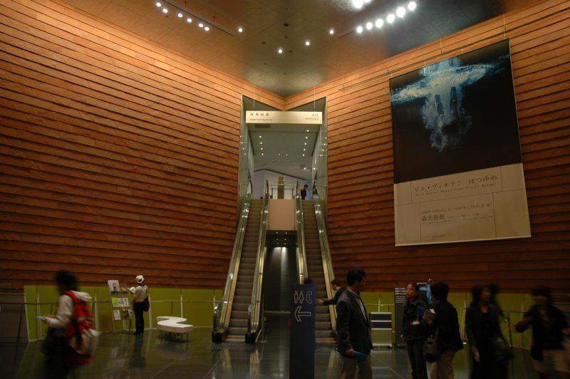 Mori Art Museum