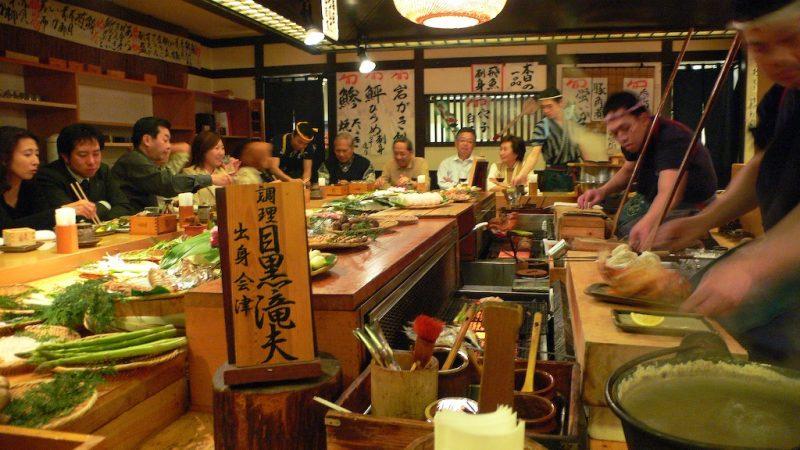 Roppongi Food