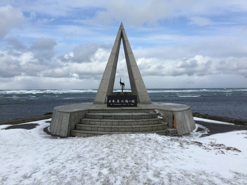 Northern Most Point Monument