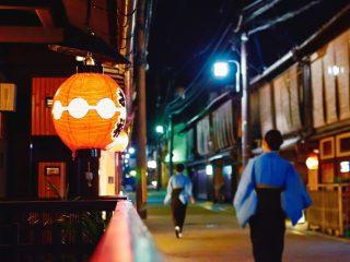 Kyoto Month