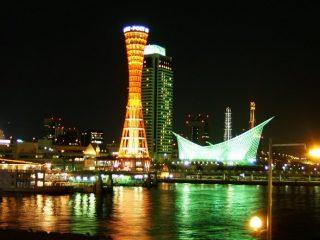 Nightlife in Kobe