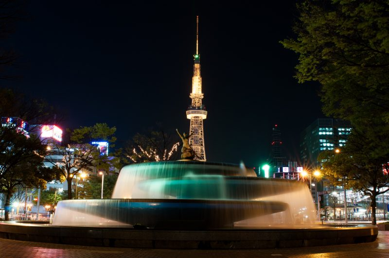 Nagoya Nightlife
