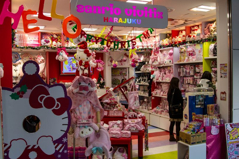 Kawaii Things You Can't Miss in Harajuku