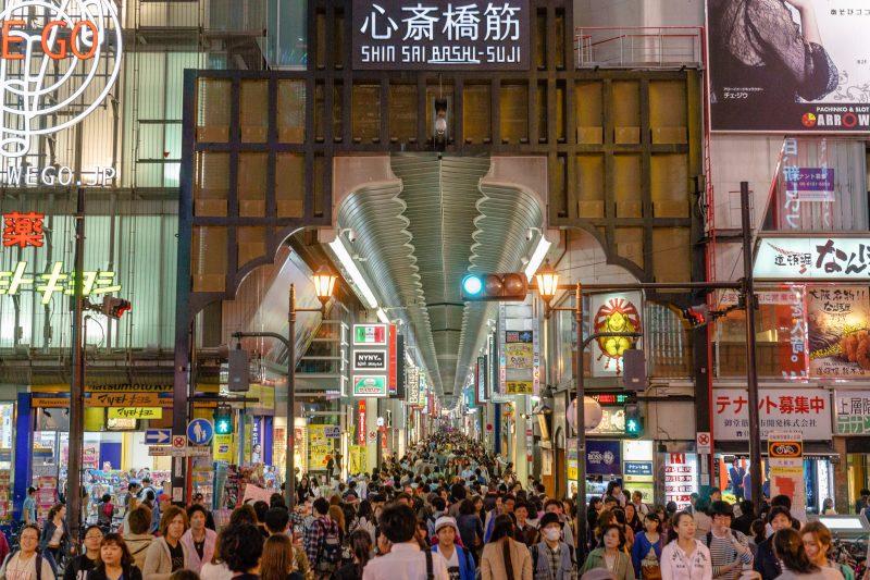 shopping at Osaka