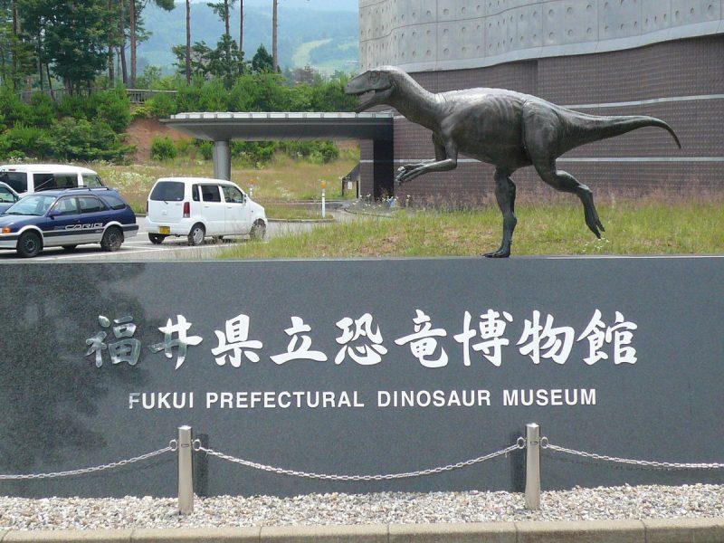 Fukui, Chubu Region