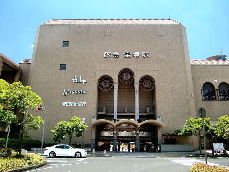 Takarazuka Station