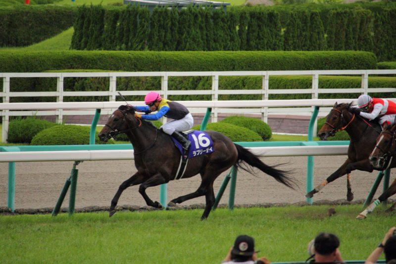 JRA Hanshin Race Course