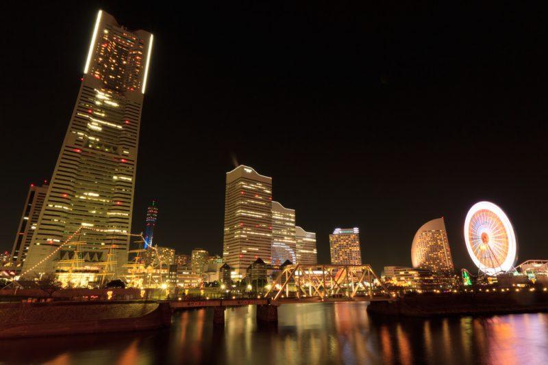 Yokohama Skyline