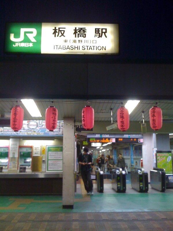 Itabashi