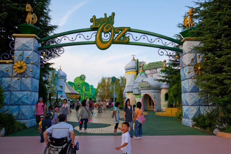 universal studio theme park, osaka
