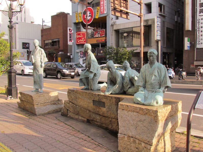 Takamatsu City