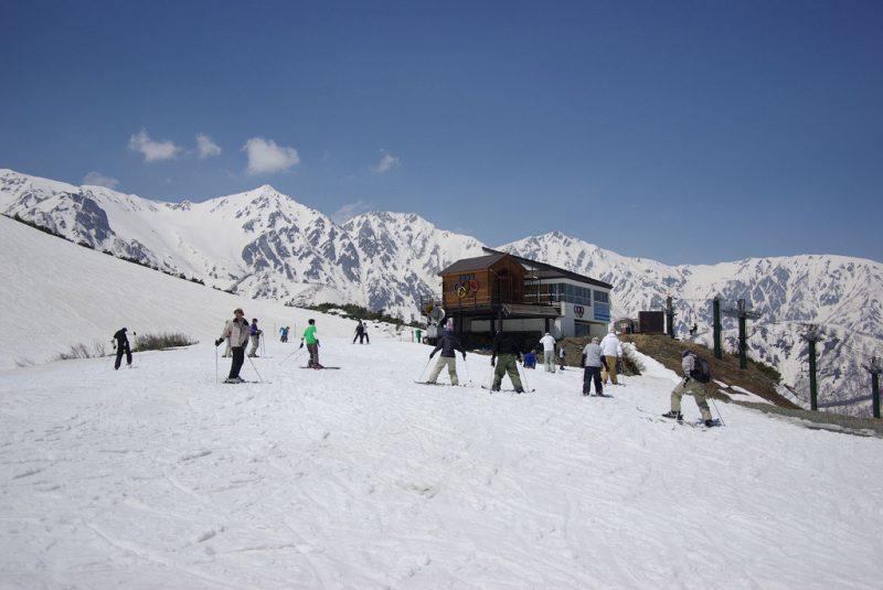 happo ridge