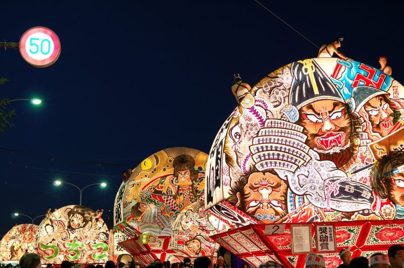 Aomori Hirosaki Neputa Festival
