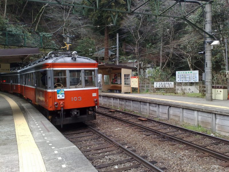 Hakone Tozan Railway train