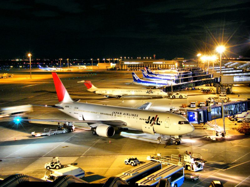Nagoya International Airport