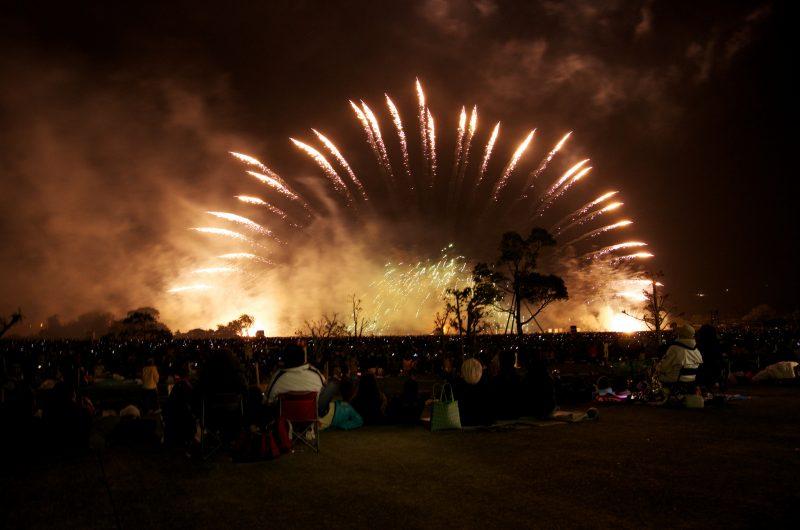 Kumamoto Fireworks Festival