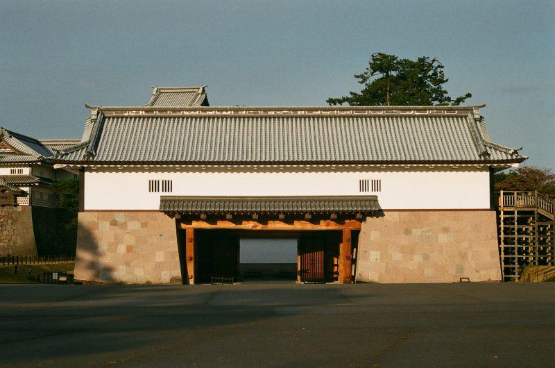Kahoku-mon Gate