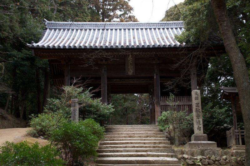 Entrance to Engyoji