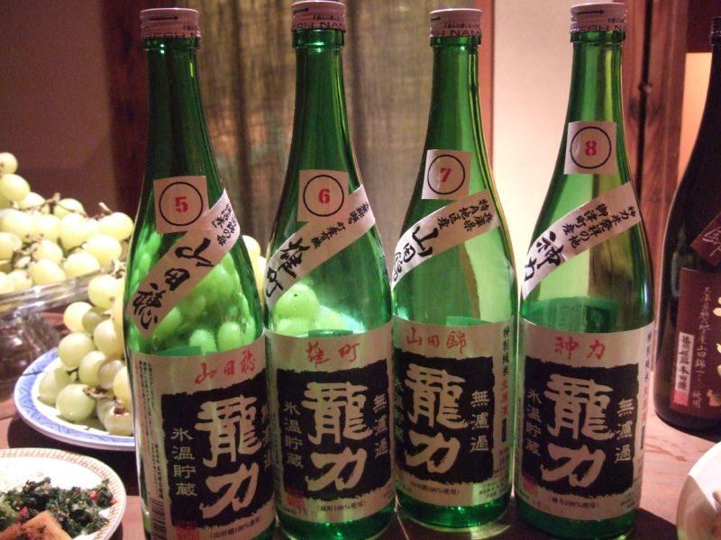 Himeji Tatsuriki Sake