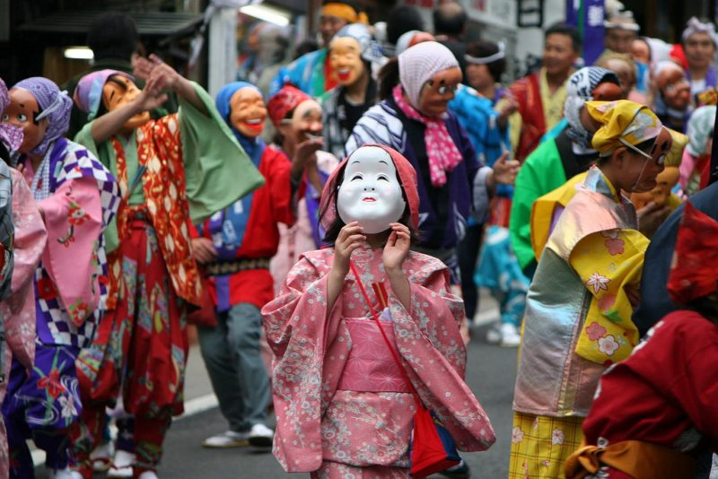 Narita Masquerade