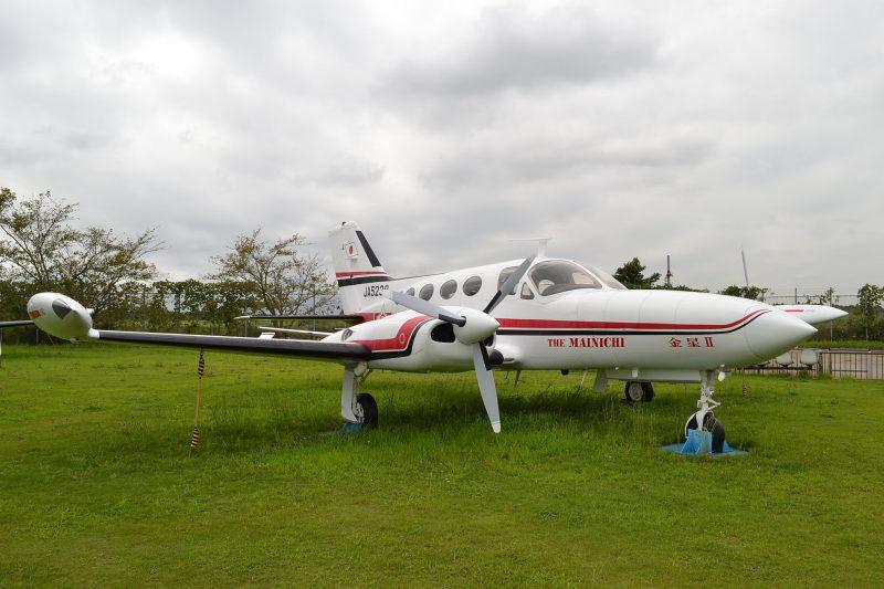 Narita Museum of Aeronautical Sciences