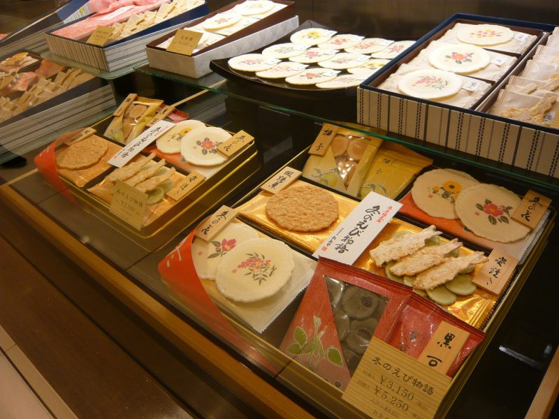 Narita Rice Crackers