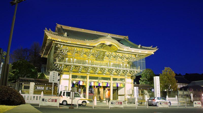 Naritasan Temple