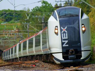 Nartia express running