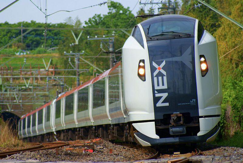 Nartia express running