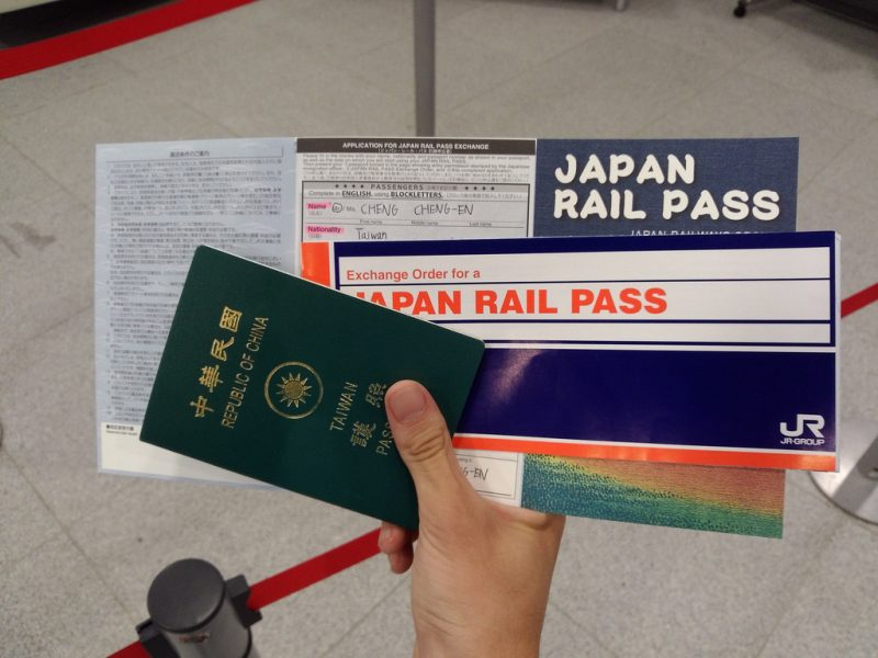 A photo of Japanese Rail Pass