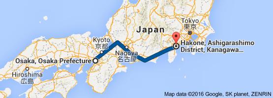 Go Hakone from Osaka