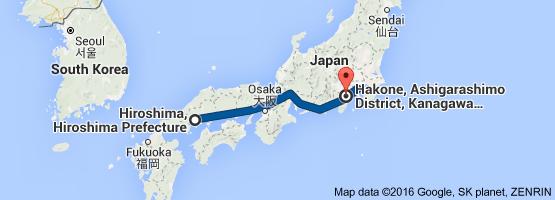 Go Hakone from Hiroshima