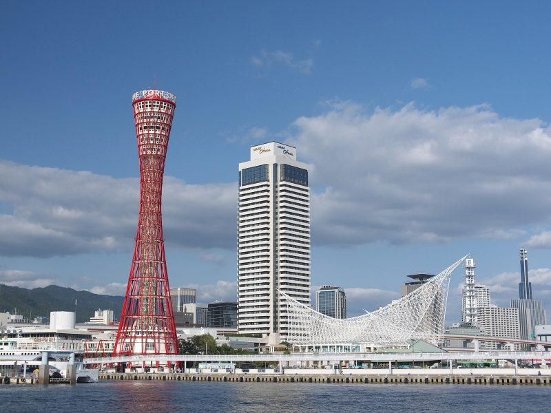 Kobe Port