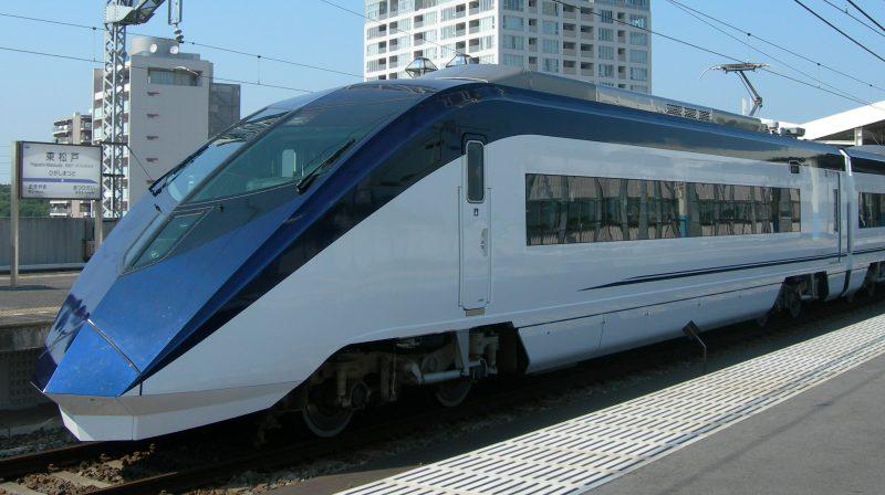 Narita Sky access