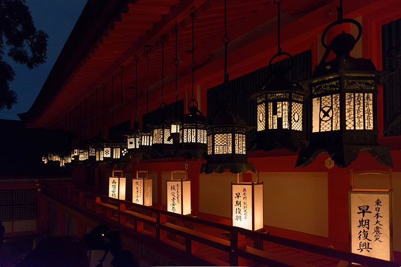 Setsubun Mantoro Festival
