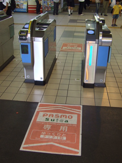 PASMO Automatic Ticket Gate