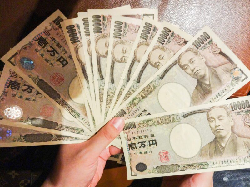 A image of Japan currency
