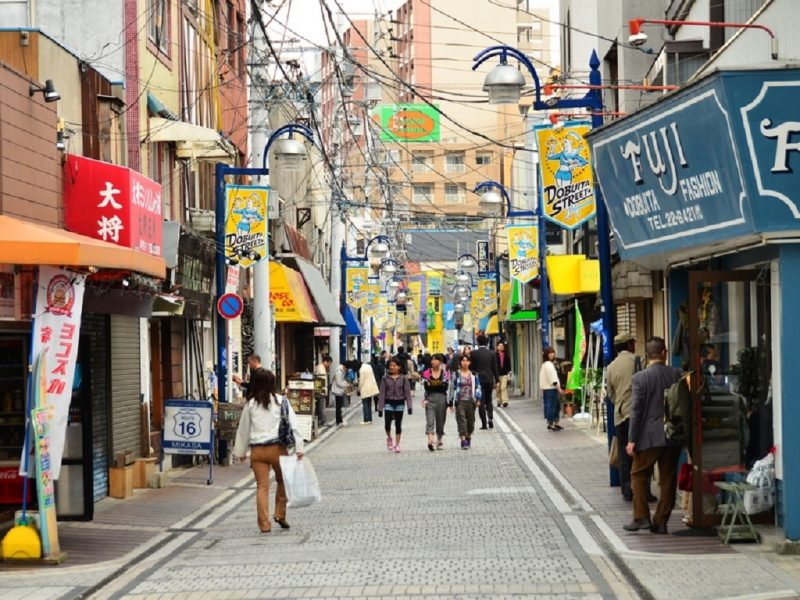 Yokosuka, Kanagawa Prefecture
