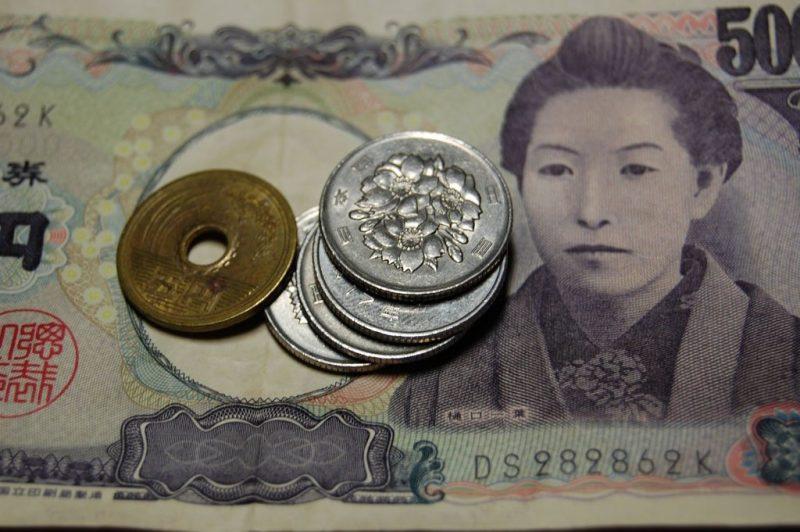 5 Japanese Yen