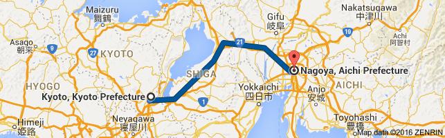Go Nagoya from Kyoto