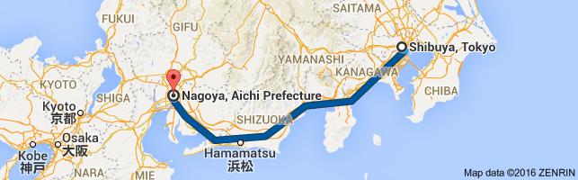 Go Nagoya from Shibuya