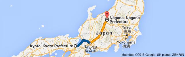 Go Nagano from Kyoto