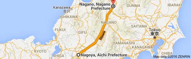 Go Nagano from Nagoya